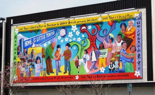 Little Tokyo mural (c2012 FK Benfield)