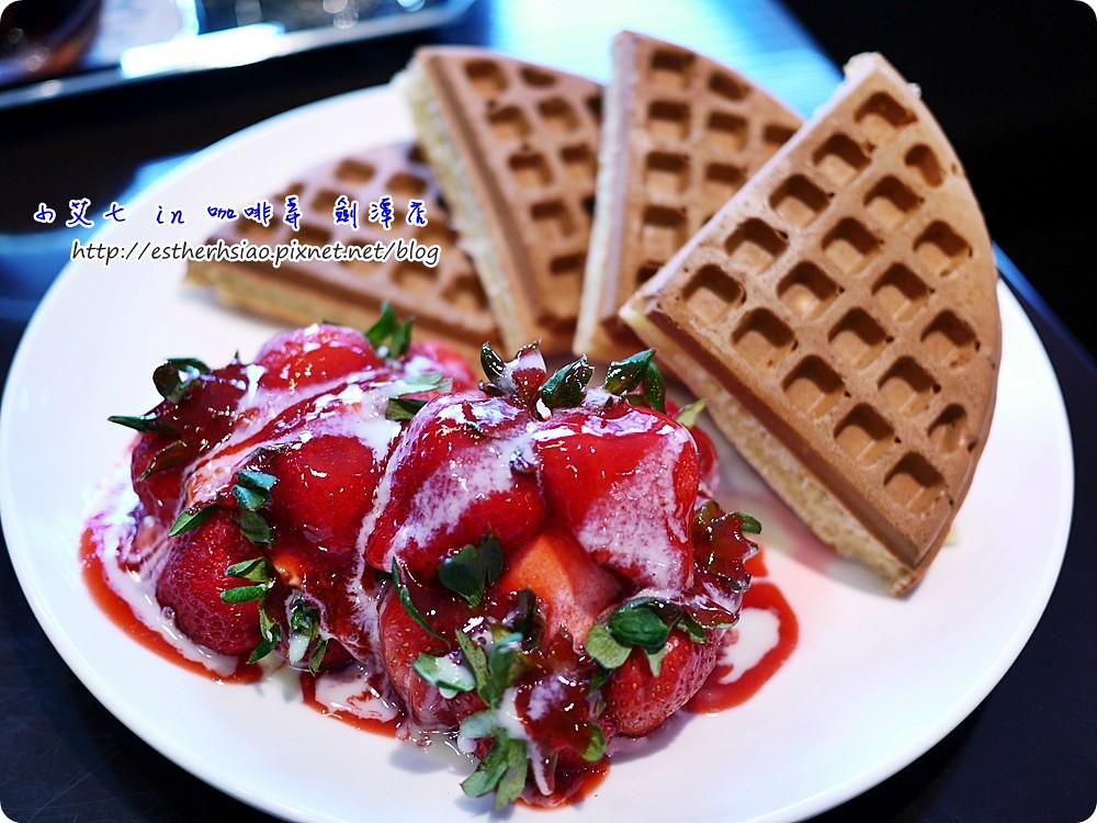 16草莓冰淇淋鬆餅