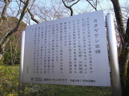 相撲神社@桜井市-04