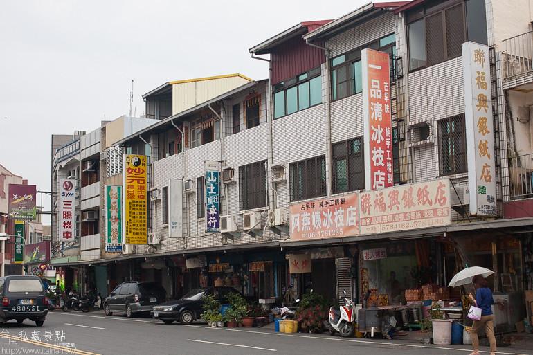 台南私藏景點--阿燕姨冰枝店 (2)