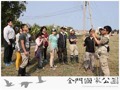 候鳥遷徙國際交流研討會-09