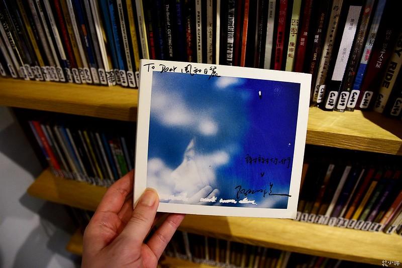 風和日麗唱片行六張梨景點時間 (19)