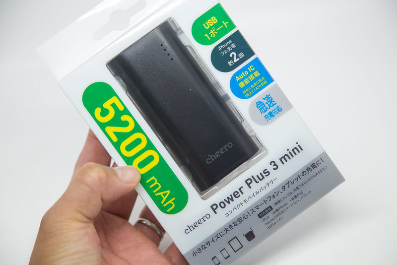 cheero_PowerPlus3mini5200-1