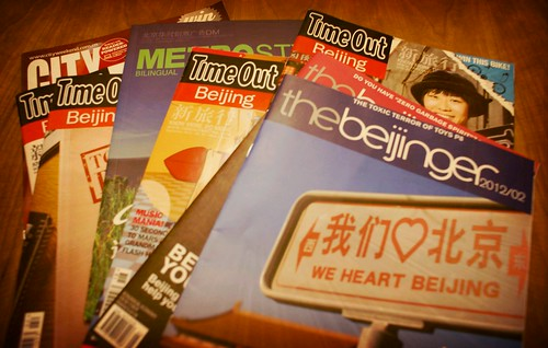 Free magazines in Beijing