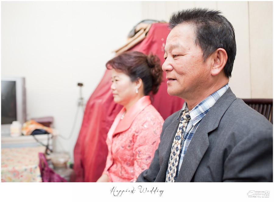 婚禮攝影 婚禮記錄-圳男&珮宸- 婚攝小朱爸_00083
