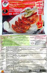 Japanse dumplings met kip (gyoza)