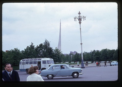 Monument to the Conquerors of Space, Moscow, 1969