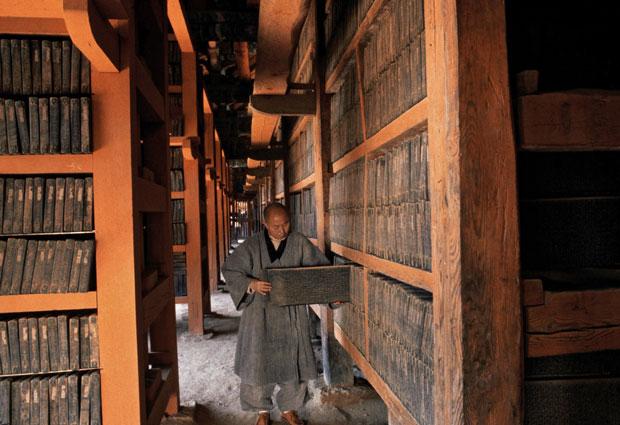 Biblioteca Haeinsa-Corea del Sur