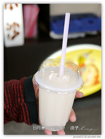 日月潭 小米酒冰沙 1