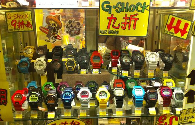 Cheap Casio G-Shock Atomic