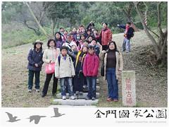 2012-小學生認識金門國家公園-01.jpg