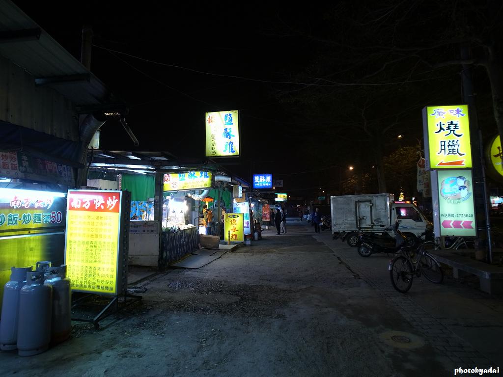 2012.3.14 中正大吃_GRD4