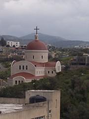 Melkite Church at Mar Elias