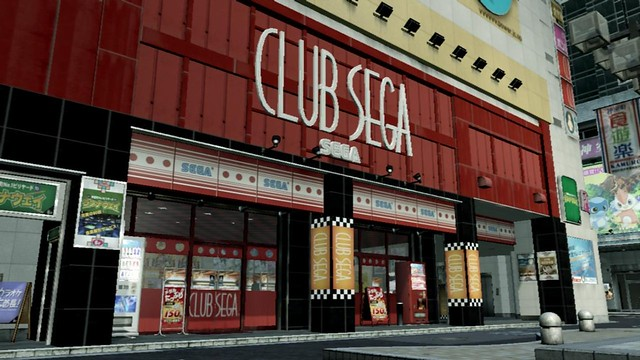 11 - Club SEGA