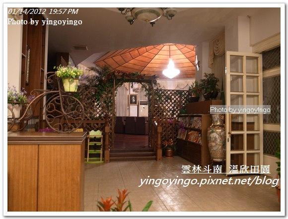 雲林斗南_溫欣田園20120114_R0050456