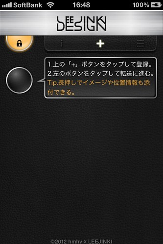 IMG_7354