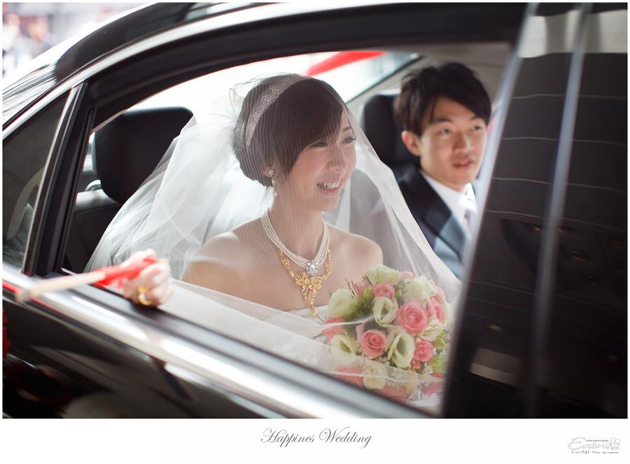 婚攝-EVAN CHU-小朱爸_00110