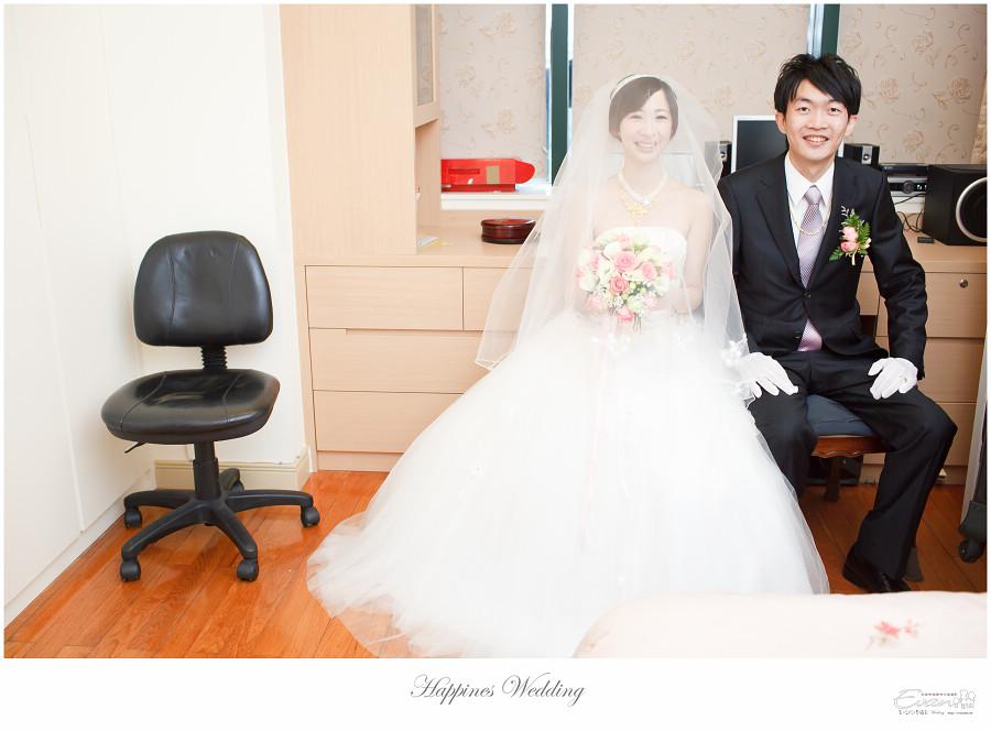 婚攝-EVAN CHU-小朱爸_00126