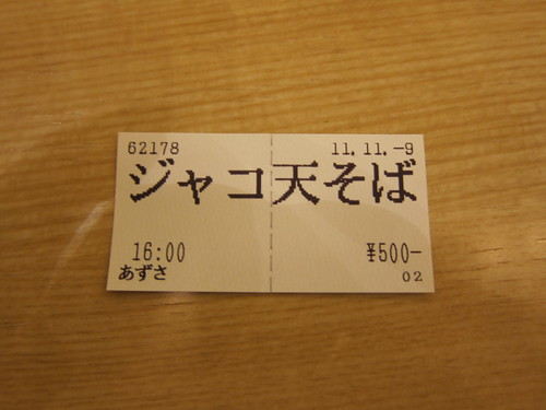IMG_9606
