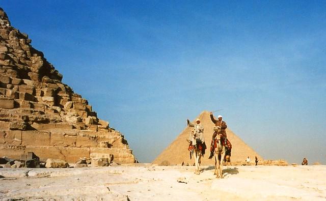 64 Giza — Egypt