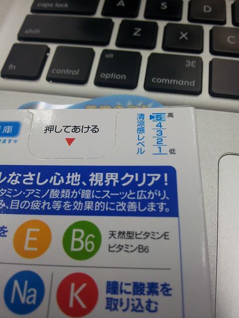 20120217_075924.jpg