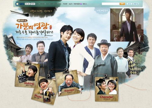 Download] Family's Honor OST | A Virtual Voyage