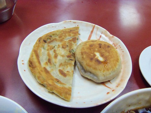 Scallion Pancake and Beef Bun