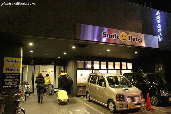 Smile Namba1