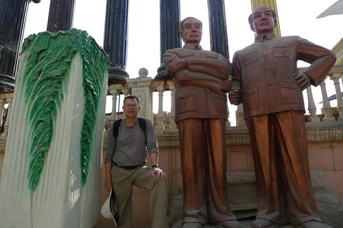 John with Giant Cabbage, Zhou, and Mao - Lincang, Yunnan, China