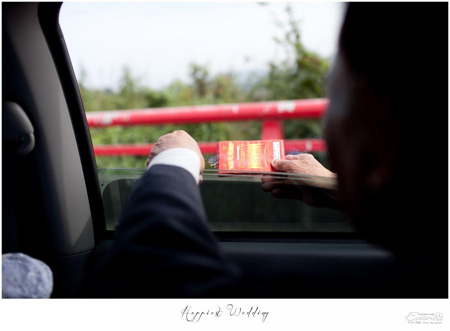 婚禮攝影 婚禮記錄-圳男&珮宸- 婚攝小朱爸_00102