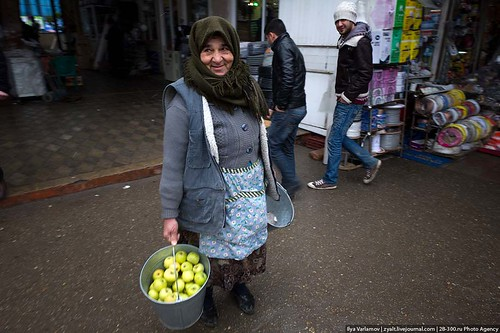 Woman with apples, Baku