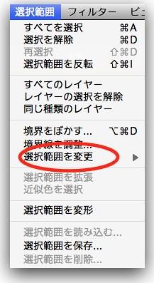 スクリーンショット 2012-02-27 9.37.53