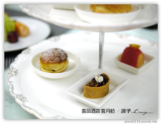 雲品酒店 雲月舫 25