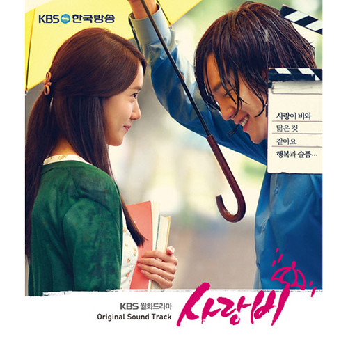 VA   Love Rain: Sarangbi OST (2012) (MP3) [Album]
