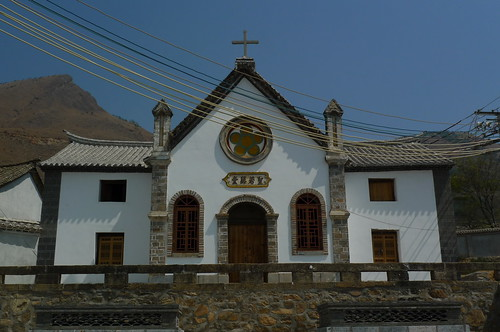 Church - Baiwu Village - near Huize, Yunnan, China