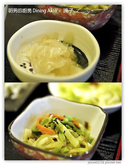 明男的廚房 Dining Akio 15