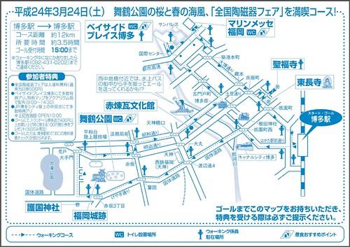 map20120324