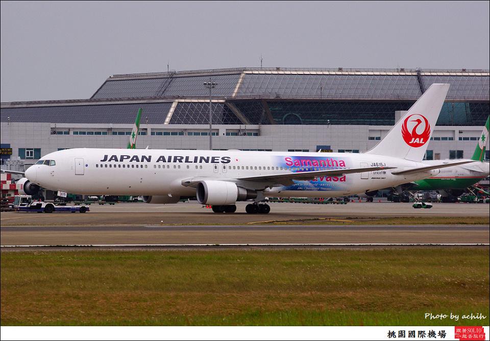 JAL JA615J客機010