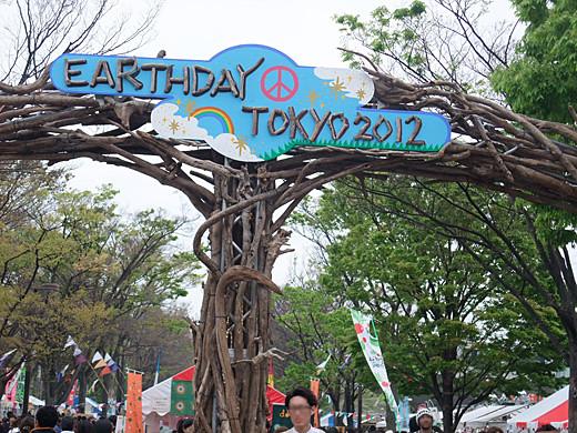 earthday_1