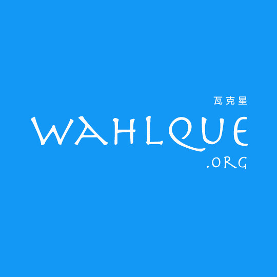 wahlque_2