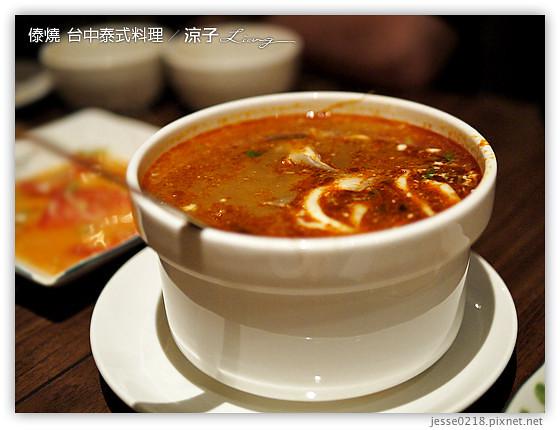 傣燒  台中泰式料理 4