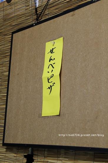 20120218_AomoriJapan_2232 f