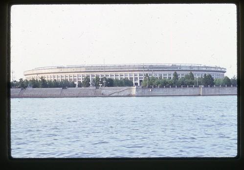 Luzhniki Stadium, Moscow, 1969