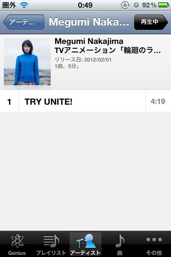 itunesmusic06
