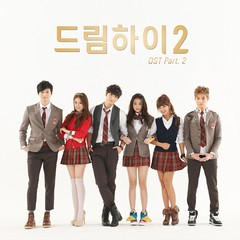 Dream High 2 / 드림하이 2 Original Soundtracks (OST) Part 2