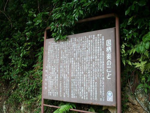 浄見原神社@吉野町-03
