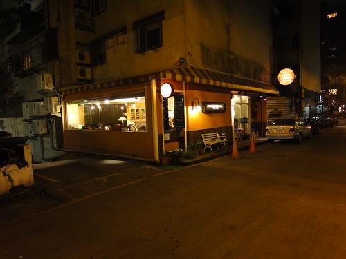 都市風水漫談05『方糖咖啡館』3
