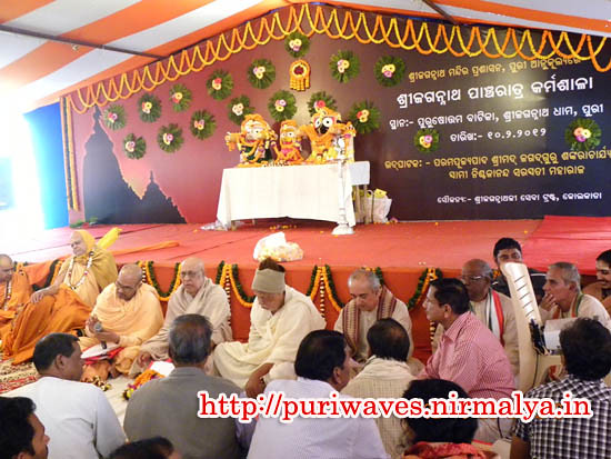 Auspicious workshop on Sri Jagannath PanchRatra