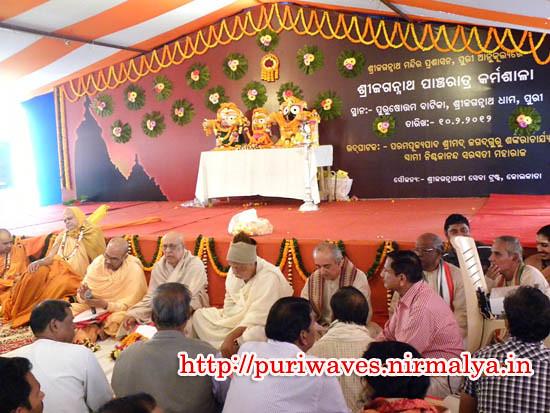Auspicious workshop on Sri Jagannath PanchRatra