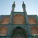 Amir Chakhmaq Mosque - Yazd, Iran